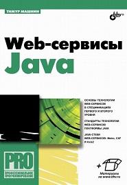 web-servisyi-java